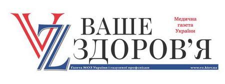 vashe_zd_logo450