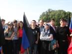 Студенты нашего университета приняли участие в праздновании Международного дня мира