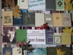 Литературно-музыкальный вечер, посвященный 120-летию со дня рождения Сергея Есенина