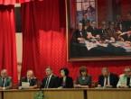 «Инновационные подходы к науке Донбасса»