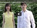 Вести медицинского. Выпуск №5