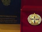 Профессорам ДонНМУ передали почетные медали от уполномоченного при Президенте РФ по правам ребенка