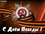 """Телеканал """"Мед TV"""" представляет праздничный выпуск программы """"Во имя Победы"""""""
