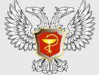 Министр здравоохранения Виктор Кучковой выступил перед абитуриентами донецкого медуниверситета