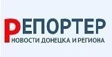 Студентам Донецкого медицинского университета вручили российские дипломы