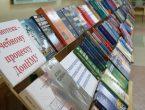 Библиотека – учебному процессу