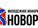 Донецкому национальному медицинскому университету исполнилось 86 лет