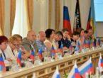 Интеграционный комитет «Россия — Донбасс» принял решение о расширении сотрудничества в сфере образования и науки