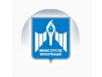Депутат Госдумы РФ поздравил ДонНМУ с 89-летием