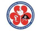 На кафедре анестезиологии, реаниматологии и неонатологии состоялась Олимпиада для студентов