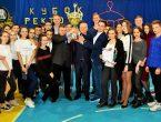 Прошло торжественное закрытие соревнований на «Кубок Ректора»