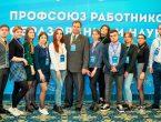 Активисты студенческого профсоюза посетили занятия в Донецкой студенческой профсоюзной школе