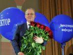 В университете прошли торжества, посвященные юбилею ректора и прохождению аккредитации в РФ специальностей «Фармация» и «Медико-профилактическое дело»