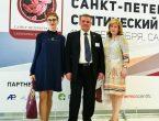 Представители университета приняли участие в работе «Санкт-Петербургского септического форума»