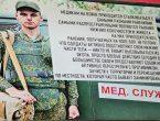 В университете прошла II научно-практическая конференция с международным участием «Медицина военного времени. Опыт Донбасса 2014-2019»