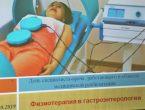 На кафедре медицинской реабилитации прошла научно-практическая конференция