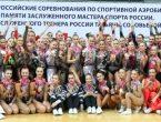 Сборная университета по спортивной аэробике выступила на Всероссийском «Кубке Мечты»