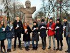 Студенты университета приняли участие в акции «Улица героев»