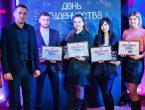 Студентам-медикам вручили награды