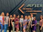Студенты посетили музей Великой Отечественной войны