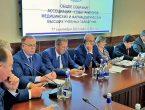 В Москве состоялось общее собрание Ассоциации «Совет ректоров медицинских и фармацевтических высших учебных заведений»